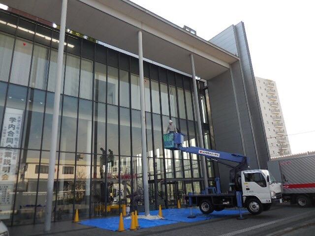 高所作業車|鉄部塗装|神奈川県相模原市|大学