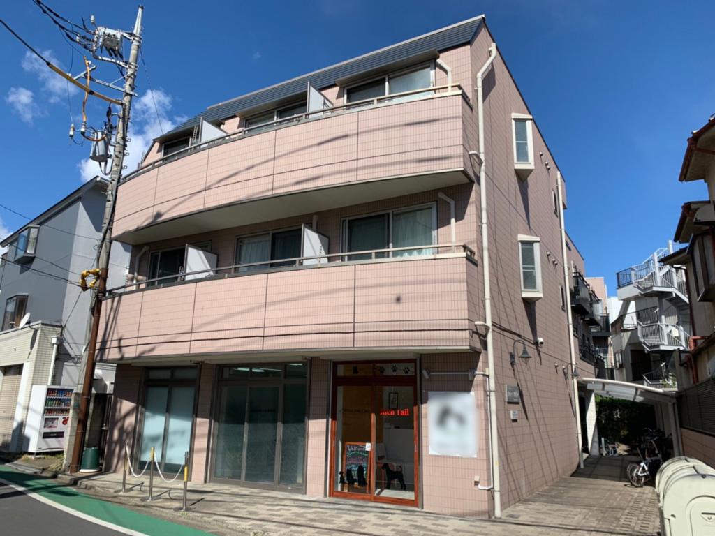 外壁工事|東京都西狛江市|マンション