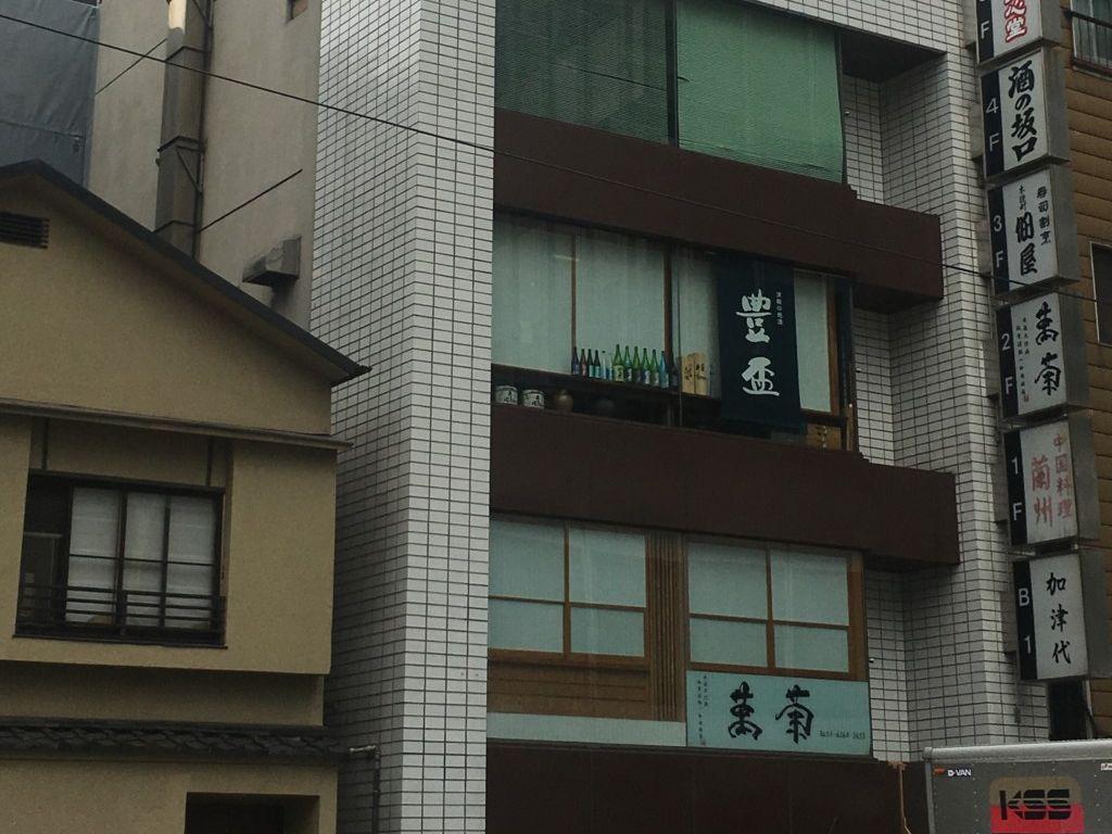 ロープアクセス漏水工事|東京都中央区銀座|ビル