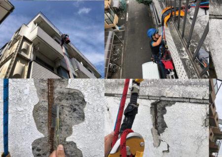 ロープアクセスによる外壁補修工事を東京都小平市にて【施工事例07】