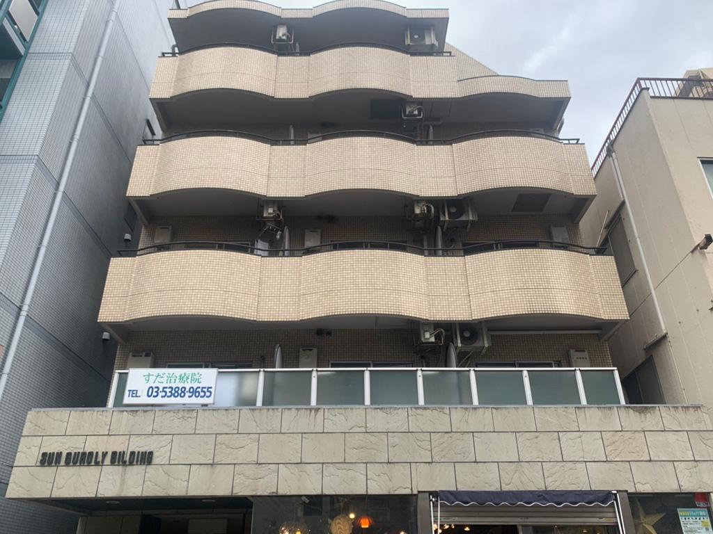 ロープアクセス外壁補修工事|渋谷区笹塚|Sマンション