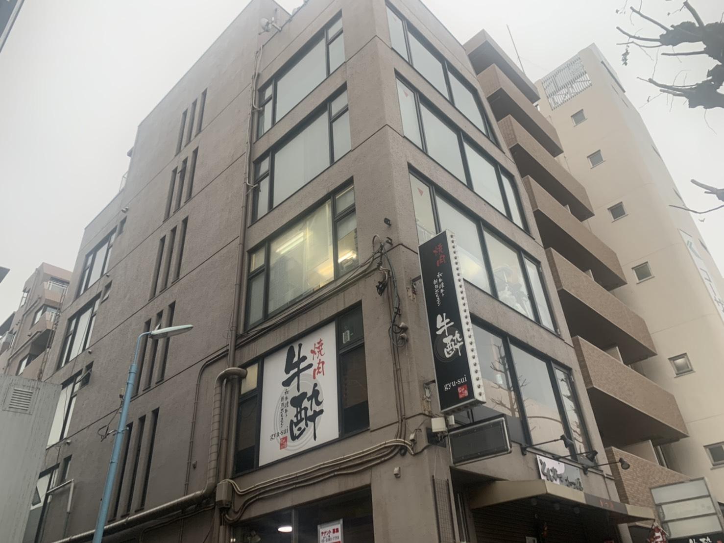 店舗改修工事|東京都杉並区|Yビル
