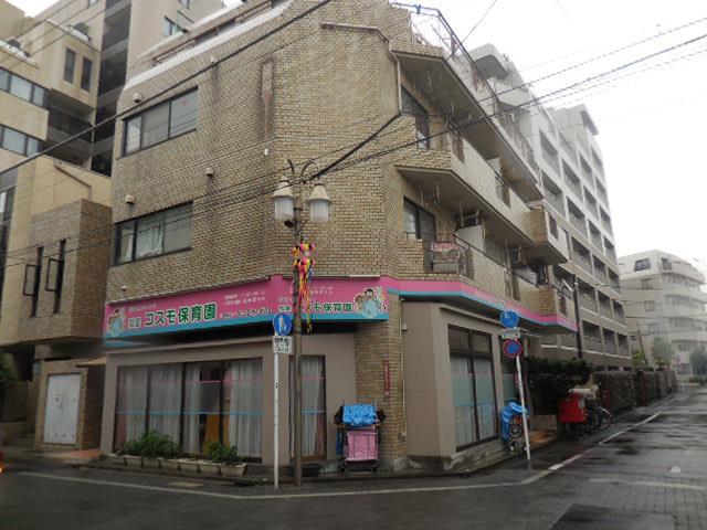 無足場工法ロープアクセス シール工事|東京都杉並区|Gマンション